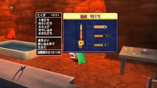ドラクエ10【武器鍛冶】はやぶさの剣☆3の作り方 おもち団