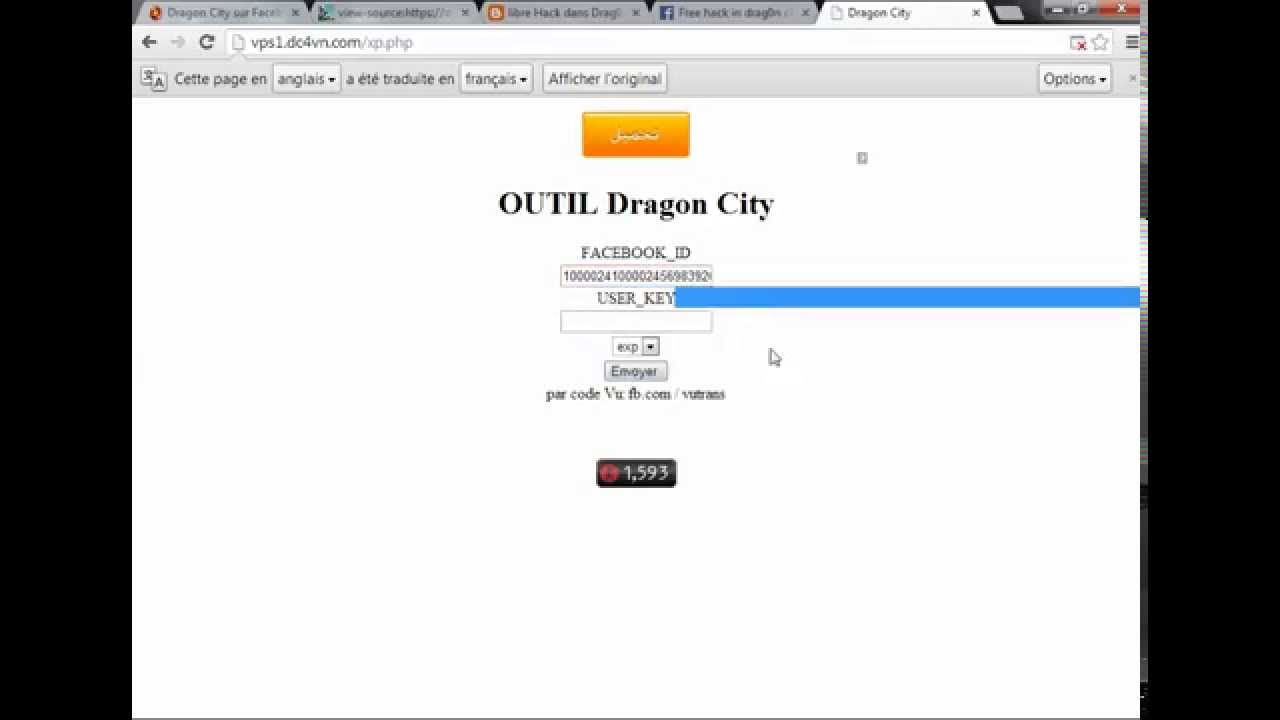 how you bring facebook id and session id in facebook hack for dragon city