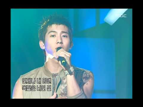 Fly To The Sky - Missing You, 플라이 투더 스카이 - 미씽 유, Music Camp 20030823