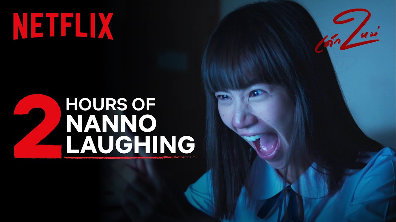 2 Hours of Nanno Laughing You Didn't Know You Needed 😈 | Girl From Nowhere Season 2 | Netflix