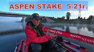 Спиннинг CRAZY FISH ASPEN STAKE на рыбалке