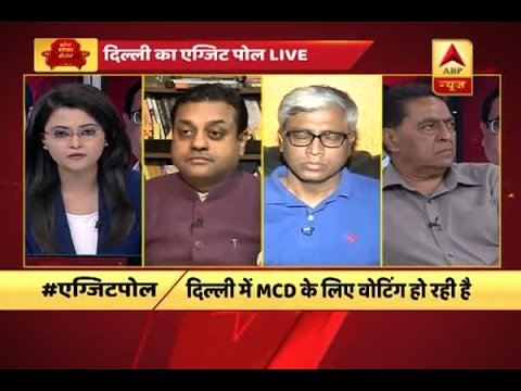 ABP News Exit Poll: Know why AAP creates controversy on EVM before MCD results
