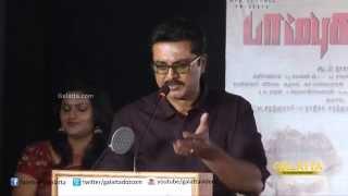 Sandamarutham Audio Launch Part 2   Galatta Tamil
