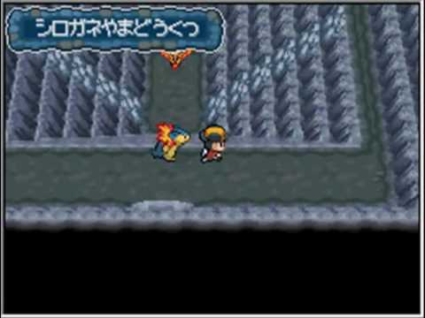 how to catch zapdos in soul silver