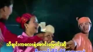 Lat Tee လတ္တီး Bo Phyu ဘိုျဖဴ
