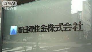 新日鉄住金が社名変更 来年4月から「日本製鉄」に(18/05/17)