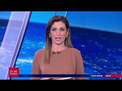 Ειδήσεις Μεσημβρινό Δελτίο   Αγωνιώδεις προσπάθειες για τον εντοπισμό των τεσσάρων   17/02/2019