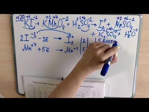 Задание №20, Часть 2. Решение уравнения методом электронного баланса. ОГЭ по химии 2019.