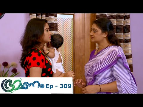 Bhramanam | Episode 309 - 23 April 2019 | Mazhavil Manorama