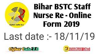 BiharBSTCStaff Nurse Online Form 2019 | Cyber Cafe 2.0