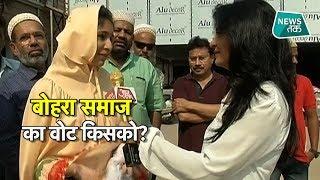 इंदौर से अंजना ओम कश्यप की EXCLUSIVE ग्राउंड रिपोर्ट | News Tak