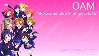 Love Live µ Music Soundtrack 1 hour