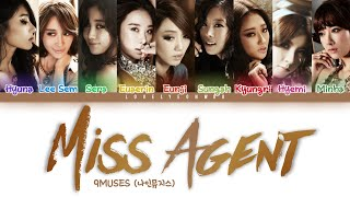 9MUSES / Nine Muses (나인뮤지스) – Miss Agent (미스 에이전트) Lyrics (C…