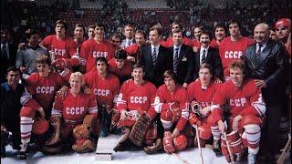 СССР - Канада 81. Финал Кубка Канады 1981