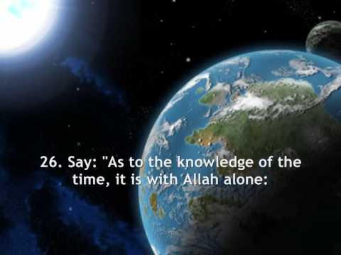Download Lagu Salah Bukhatir - Surah Al Mulk (67) (English Translation)