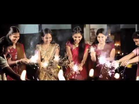 Pava Njan Kali Pava Njan Lyrics  - Ente Movie Songs Lyrics