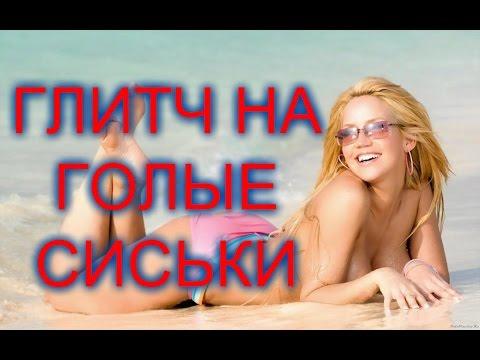 Голые девушки частное фото эро фото и секс фото с голыми