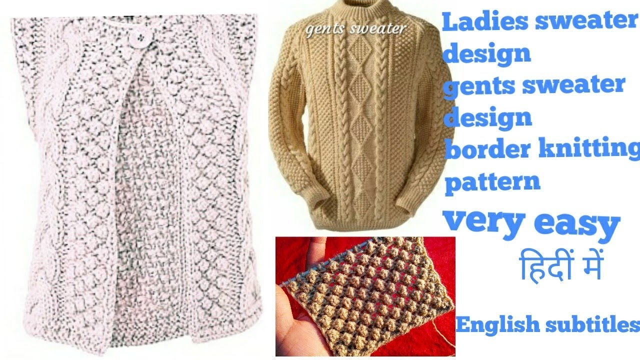 cd0aad906 Ladies sweater design gents sweater design border knitting design in hindi  english subtitles.