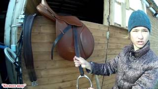 Амуниция наших лошадей//Верховая езда для начинающих.