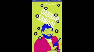 Brain Baazi Kaun Banega Lakhpati Show on 5 June @ 9pm