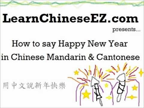 how to say happy new year in chinese cantonese and mandarin - Happy Chinese New Year In Mandarin