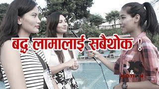 बुद्धलामाका BIG Ladies FAN जस्ले बुद्धसंग गर्छु भन केही बाँकी राखेनन् || Nepal IDOL BUddha lala
