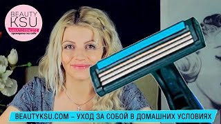 видео Методы удаления волос для девочек-подростков