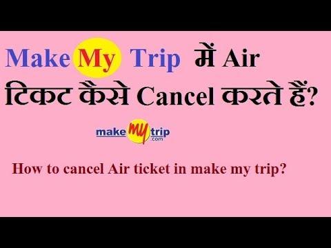 Make my trip flight bookings