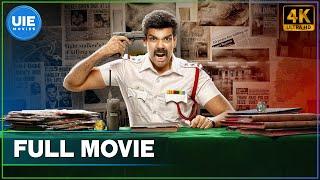 Kabadadaari | Tamil Full Movie | 4K (English Subtitle)