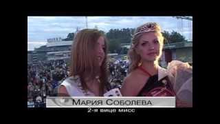 """""""Модный взгляд"""" с Соней Сапрыкиной. """"Мисс Барнаул 2013"""""""