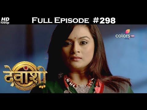 Devanshi - 29th August 2017 - देवांशी - Full Episode