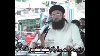 vuclip Dr. Mohammad Ashraf Asif Jalali Imam e Azam Confernece Rawla Kot Azad Kashmir