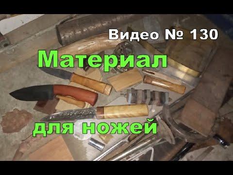 Из чего в домашних условиях можно сделать нож