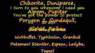 Poke Rap Johto Lyrics