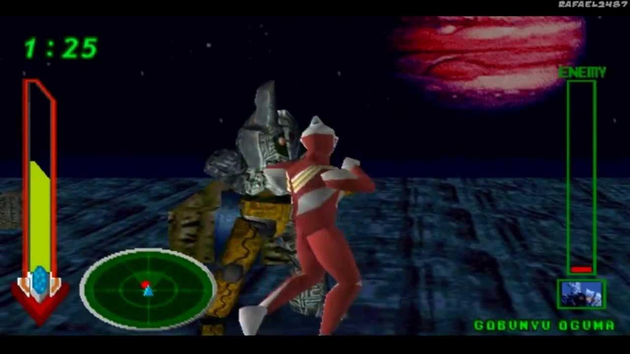 Ultraman Tiga & Dyna Fighting Evolution - New Generations (PSX)