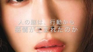 1.5~恋愛世代 第8話
