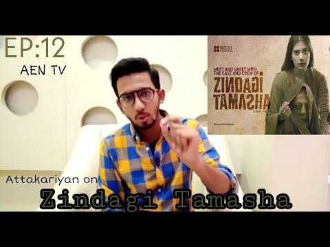 Zindagi Tamasha | EP 12 | Attakariyan | AEN TV