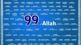 Bangla Hamd/Naat: Allahu Ki Sundor Naam