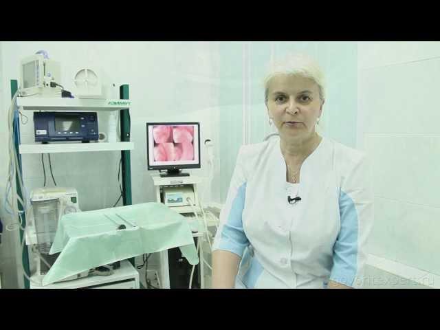 процедура у гинеколога видео смотреть онлайн бесплатно