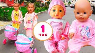 Куклы Беби бон и Беби Анабель - сборник видео для детей Как Мама