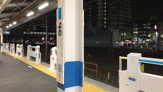 《相変わらず視線を感じる駅》JR京浜東北線【与野駅】明日予定通り稼働開始となるか?車掌動作&出発シーンなど