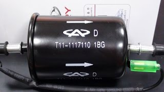 Фильтр топливный CHERY T11-1117110