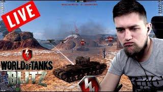 УСТРАИВАЕМ МЕСИВО В МОБИЛЬНЫХ ТАНКАХ ➤ World Of Tanks Blitz