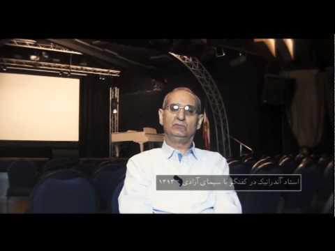 زندگينامه آندرانيك آساطوريان تاريخچه مجسم نيم قرن هنر و موسيقي ايران