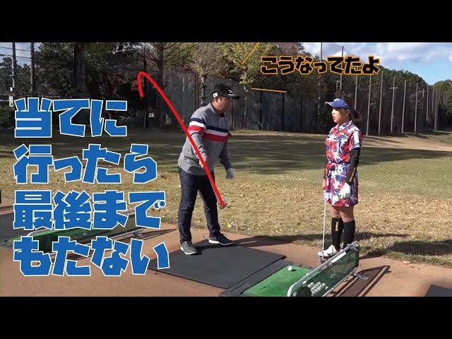 ゴルフクラブは押して使う?それとも引いて使う?