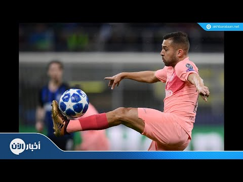 برشلونة يتحرك لتجديد عقد جوردي ألبا  - نشر قبل 2 ساعة