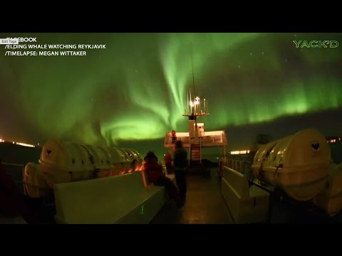 ICELAND CITY GOES DARK FOR NORTHERN LIGHTS