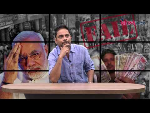 Bharat Ek Mauj: Notebandi, Urban Naxals And Bohra Community's New Best Friend