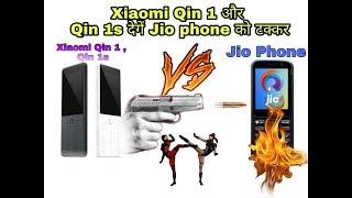 Jio phone killer Xiaomi Qin 1 and qin 1s full review by UNI-TECH RAJAT
