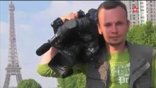 Война в Украине, 2018 год. Охота на журналистов